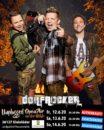 DORFROCKER <br>Am 2. Juni-Wochenende 2020 geben sie drei Unplugged Konzerte in Kleinlüder!