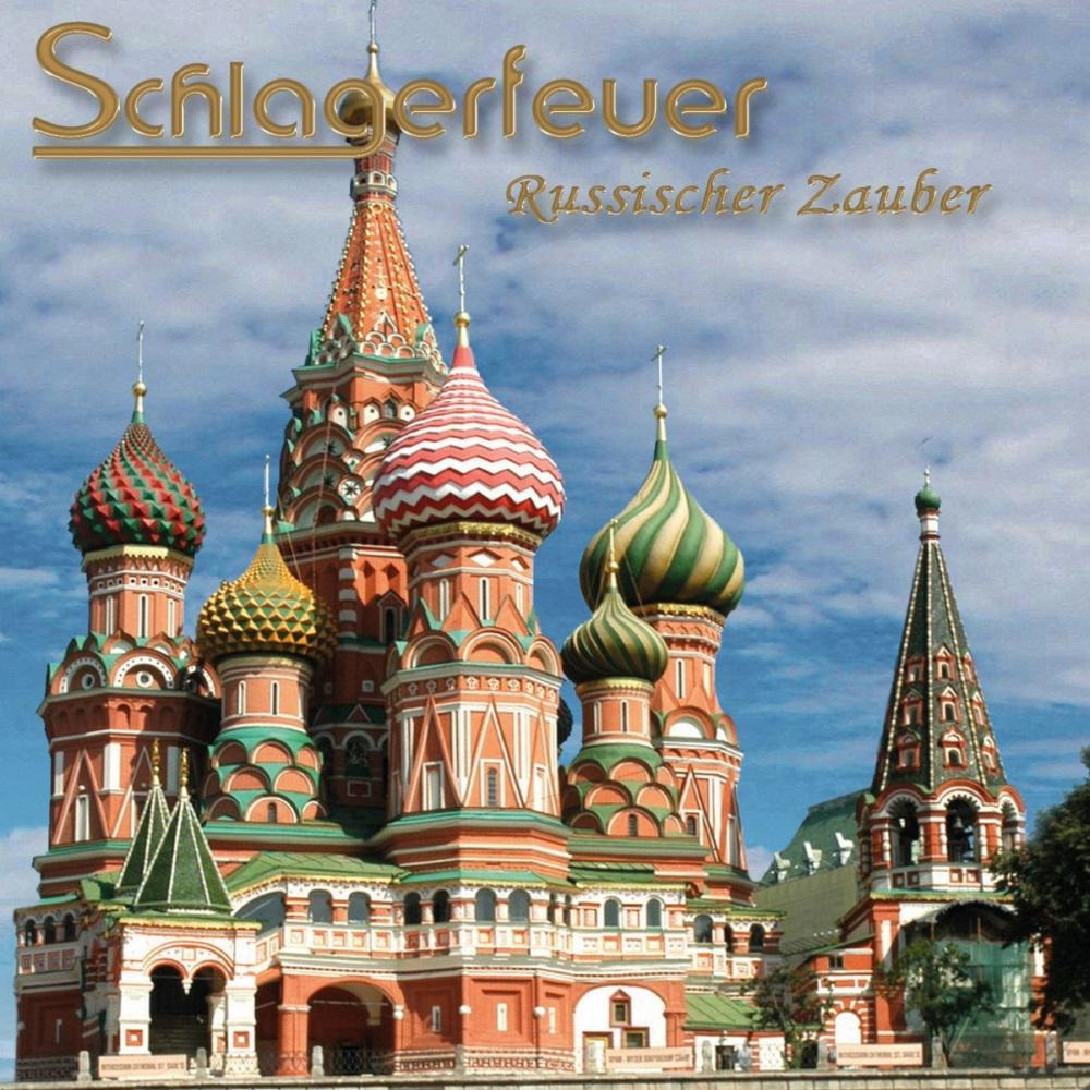 SCHLAGERFEUER * Russischer Zauber (Download-Track)